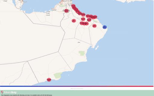 Været i Oman i Mars 2020. Reiseguide og råd. Les en oversikt over klimaet. hikersbay.com