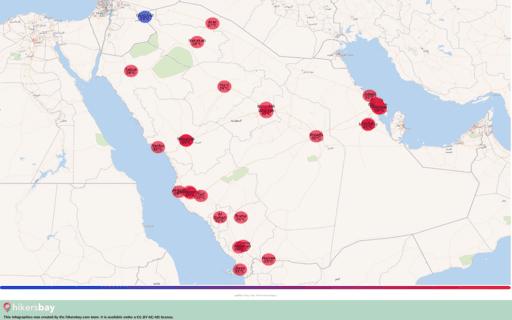 Das Wetter in Saudi-Arabien in März 2020. Reiseführer mit Infos zu Klima und Ratschläge. Lesen Sie einen Überblick über das Klima. hikersbay.com